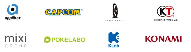 ゲーム積極採用企業